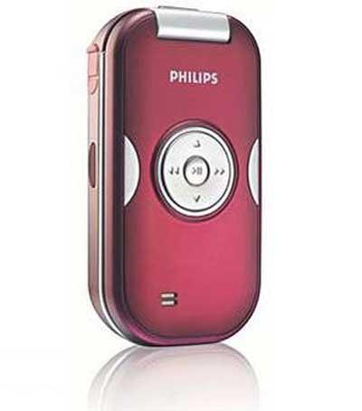 飞利浦新款翻盖音乐女性手机philip588 s588 高清图片